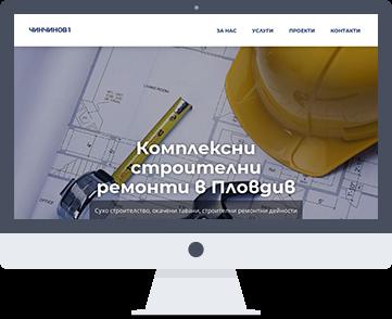 Уеб сайт Chinchinov1.com - строителна фирма в Пловдив, специализирана в сухо строителство и вътрешни ремонти. Изработка на сайт и поддръжка от SEVEN.BG