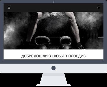 Уеб сайт Crossfitplovdiv.bg - ефективни кросфит тренировки в Пловдив. Изработка на сайт и поддръжка от SEVEN.BG