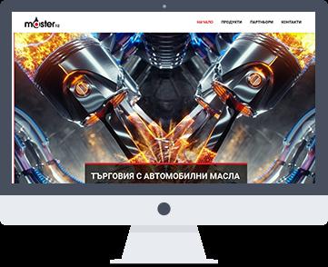 Уеб сайт Master112.org - търговия със смазочни материали. Изработка на сайт и поддръжка от SEVEN.BG