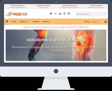 Уеб сайт Medicybg.com - ортопедичен магазин в Пловдив - колани, корсети, наколенки. Изработка на сайт и поддръжка от SEVEN.BG